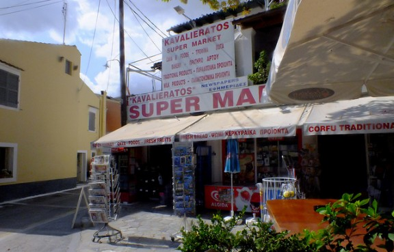 Supermarket in Corfu by Keith Laverack via Flickr
