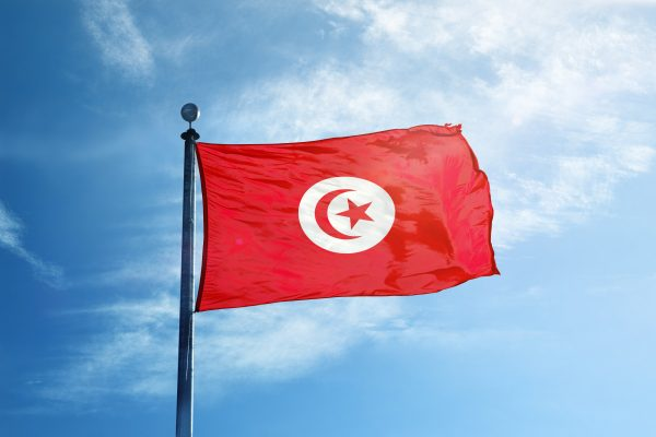 Tunisia: All You Need To Know